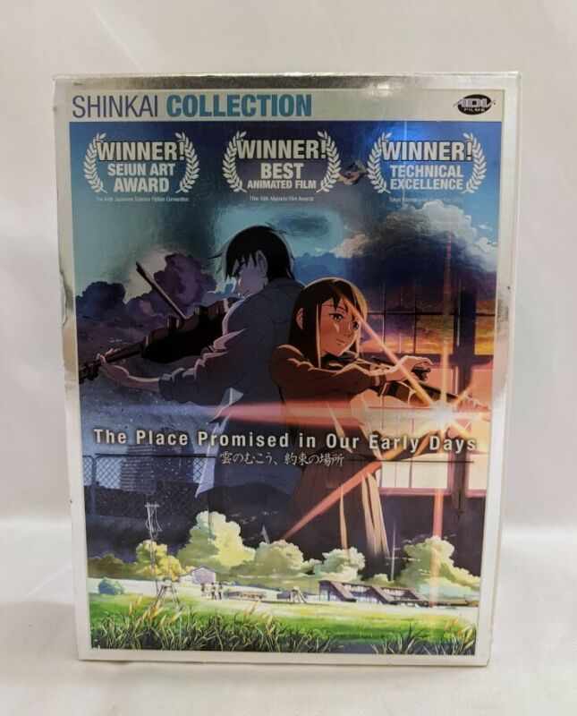 Place Promised in Our Early Days / Voices of a Distant Star Anime Dual DVD Set