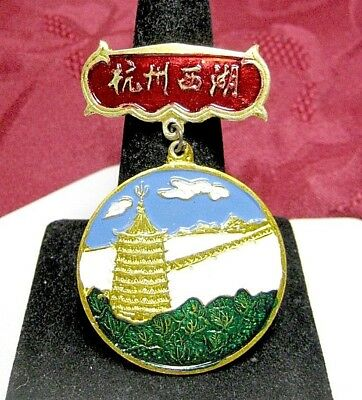 ORIGINAL CHINESE COLORED ENAMEL PAGODA PIN MEDAL
