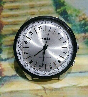 Orologio russo ,russian,CCCP,vintage Raketa , Paketa 24h ore del mondo. NOS.