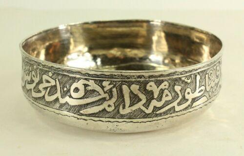 = Antique 19th c. Silver Hammam Bowl Tas w. Kufic Inscriptions, Ottoman Turkey