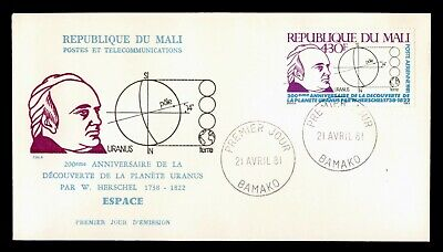 DR WHO 1981 MALI FDC SPACE ANNIVERSARY URANUS DISCOVERY  C240386