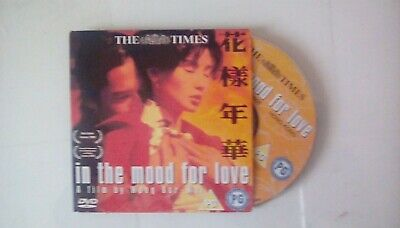 In the Mood for Love The Times