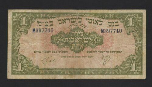 Israel 1952 1 Lira (VF) Condition Banknote