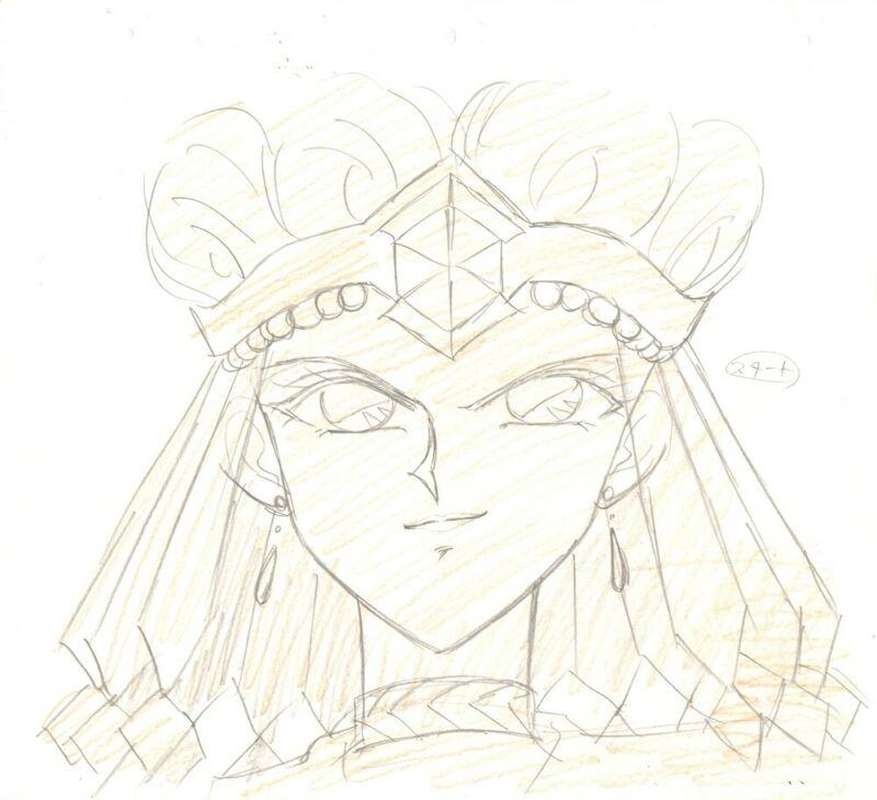 Anime Genga not Cel Sailor Moon #1255