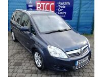 2010 (10 reg), Vauxhall Zafira 1.8 i 16v Elite 5dr MPV, 3 MONTHS AU WARRANTY, £2,995 ono