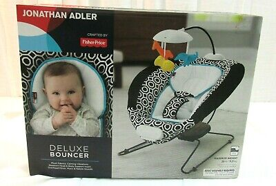 Jonathan Adler Crafted By Fisher Price Deluxe Baby Bouncer Up to 25lbs