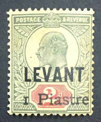 MOMEN: BRITISH LEVANT SG #15 1906 GENUINE MINT OG NH LOT #60305