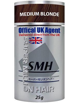 Super Million Hair - 1 x 25g Hair Fibre - Medium Blonde