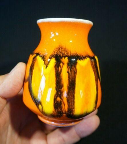 Beautiful Poole Pottery Vase