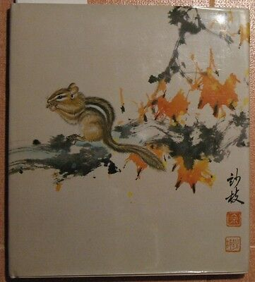 Chinese Painting Art Nature Album China Reproduction Traditional Bird Flowers