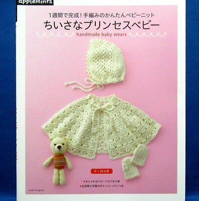 Шаблоны Pretty Princess Baby Knit Wear