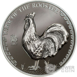 ROOSTER HiCarv Handmade Lunar Year Silver Coin 500 Togrog Mongolia 2017 - Italia - ROOSTER HiCarv Handmade Lunar Year Silver Coin 500 Togrog Mongolia 2017 - Italia