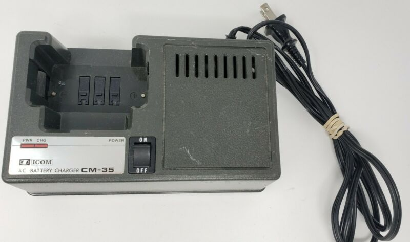 Icom CM-35 Battery Charger - Used