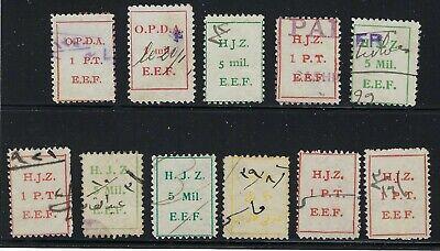 PALESTINE 1919 HJZ & OPDA 11 REVENUES HEJAZ JORDAN ZONE & OTTOMAN PUBLIC