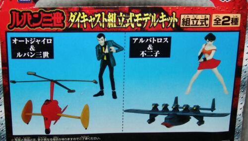 NEW BANPRESTO EX SERIES Lupin The 3rd Diecast Assemble Model Kit (2004) FULL SET