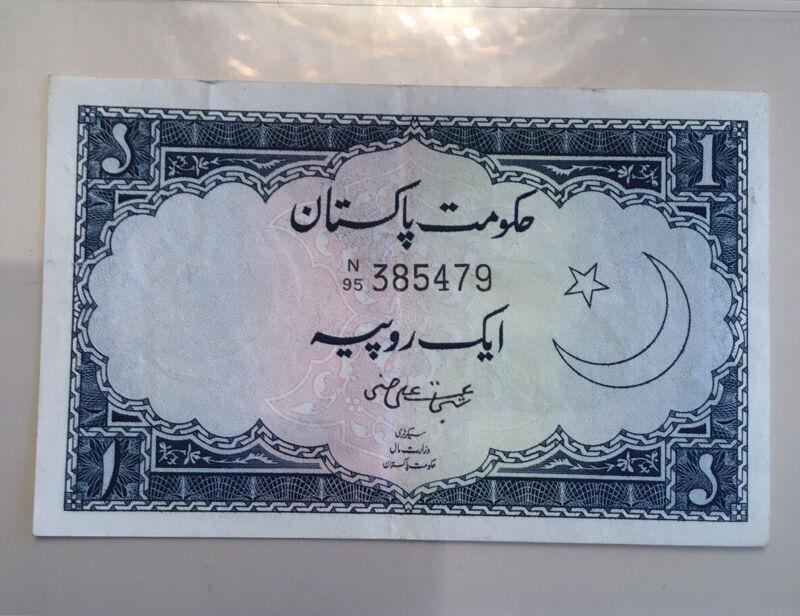 Pakistan 1955 P#9 1 Rupee Currency Note With Sun/Moon WMK SIG SHUJAAT ALI LIASNI