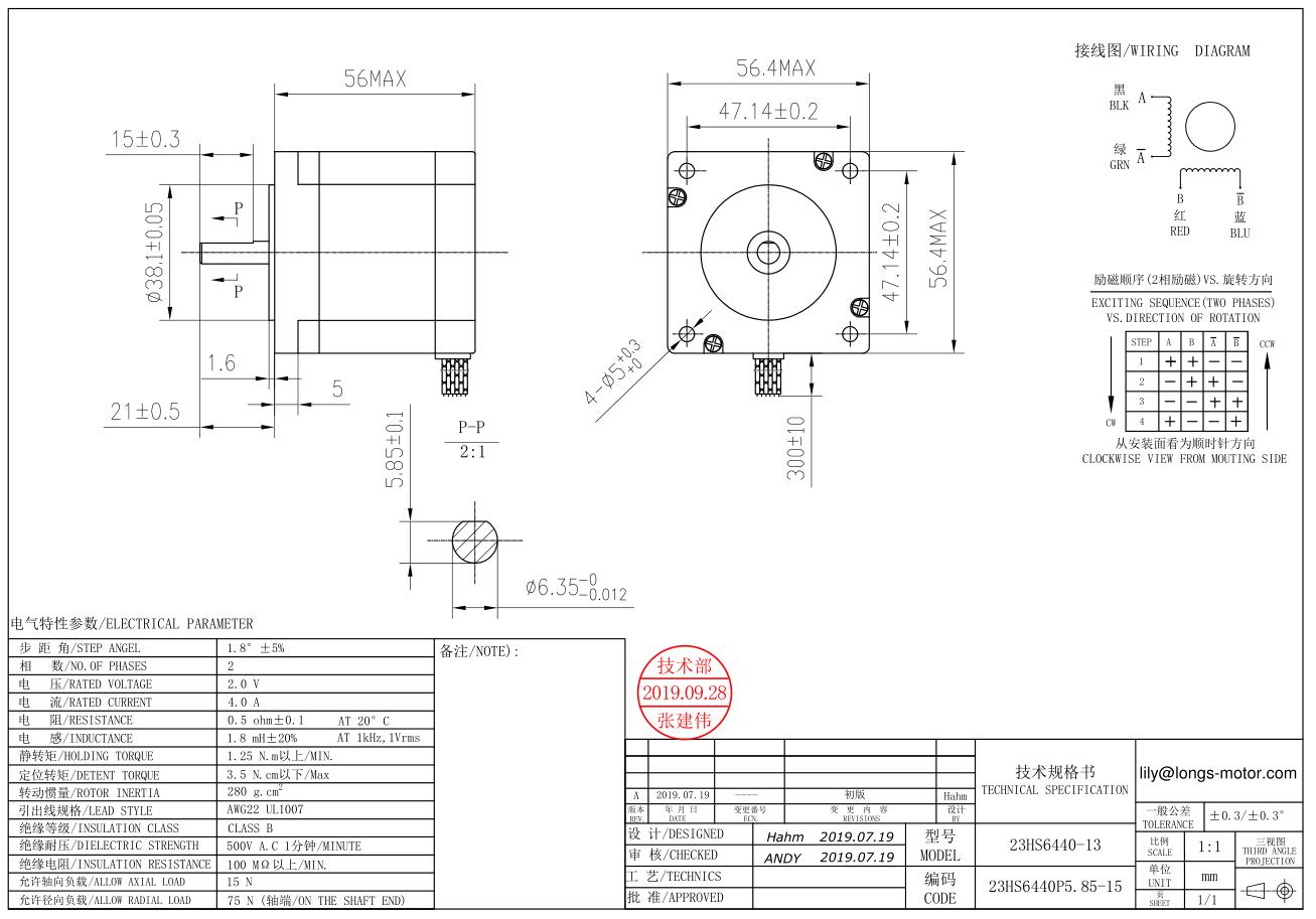 1PC NEMA23 Stepper Motor 1.25Nm 4A 2V 56mm length 23HS6440