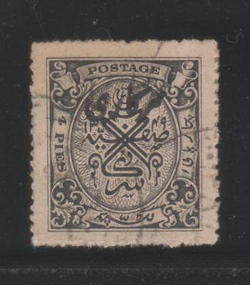 INDIA HYDERABAD KGVI. 1934-44, 4P SG046d ERROR OVERPRINT DOUBLE USED STAMP RARE.