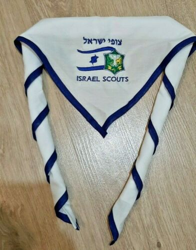 Israel Scouts National Neckerchief / Scarf