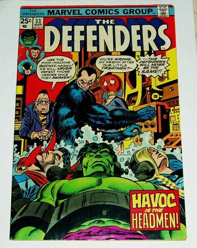 MARVEL COMICS THE DEFENDERS #33 BRONZE AGE COMIC 3/1976 FINE