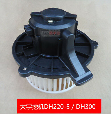 1pc Replacement For Doosan Daewoo Excavator Blower Motor Dh220-5 Dh300 225-7 24v