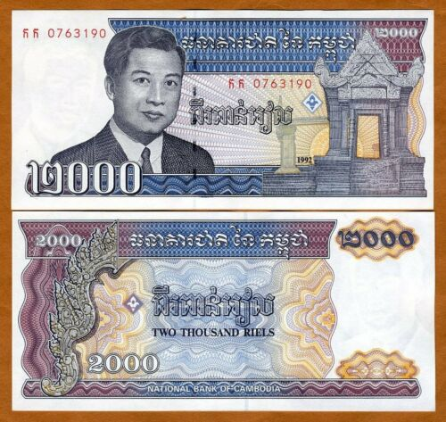 Cambodia, 2000 Riels, 1992, P-40, UNC > Not Issued