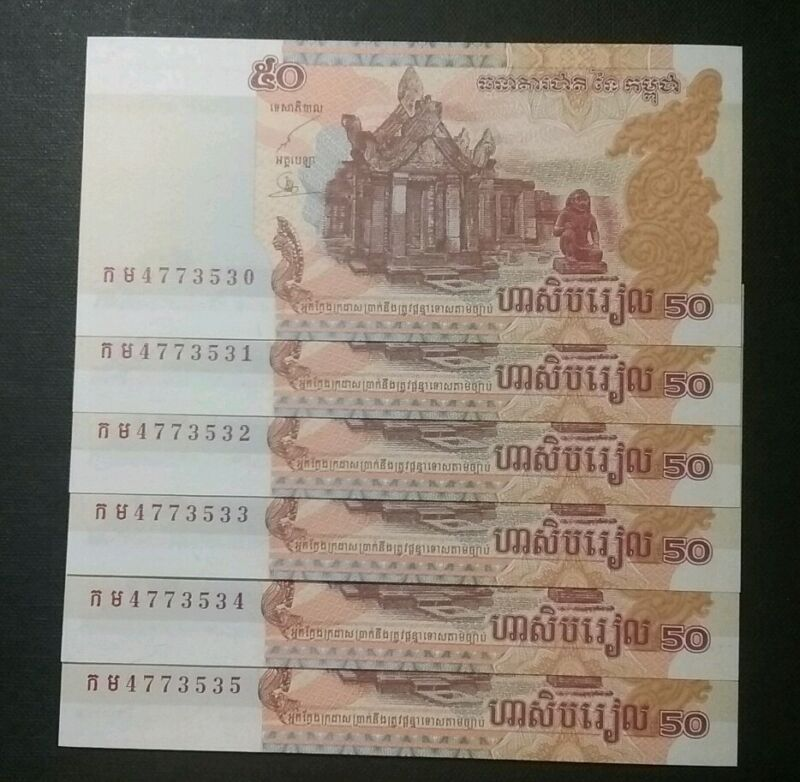 CAMBODIA 2002 Banknotes (6) Uncirculated Consecutive Serial Numbers 50 Riels