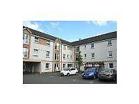 Cadder Court, Gartcosh, Glasgow G69 8FB