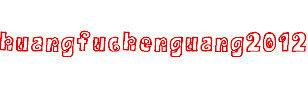 huangfuchenguang2012