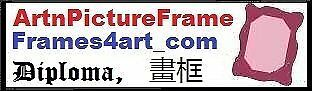 ArtnPictureFrame