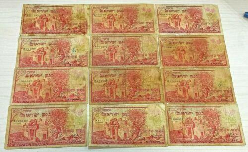 ✪ Lot of 12 Israel Banknotes ✪ 500 Prutah 1955 ✪ Old Pruta Banknote Israeli RARE