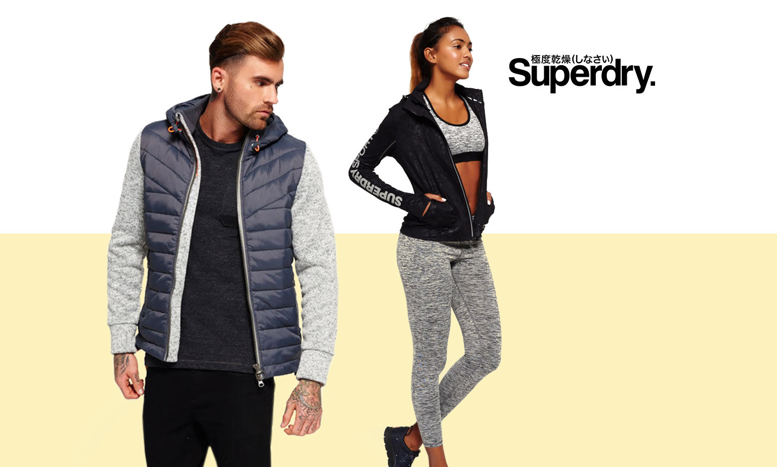 20% off* Superdry