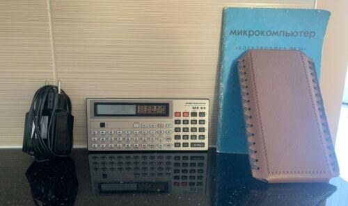 Elektronika MK-85 USSR Vintage Pocket MicroComputer/Calculator
