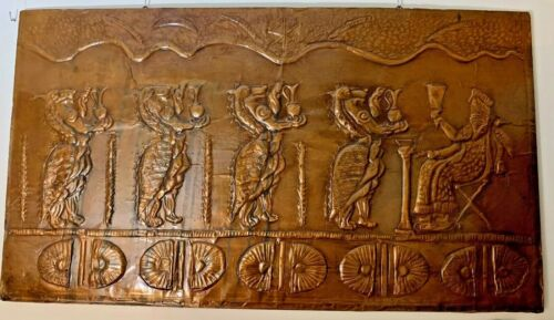 Large Sumerian, Anunnaki , Ancient Alien Embossed Copper Wall Art; one of a Kind