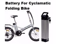 Cyclamatic Folding Electric Bike Battery 24V 11ah Li-iorn Brand NEW