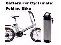 Cyclamatic Folding Electric Bike Battery 24V 11ah Li-iorn Brand NEW