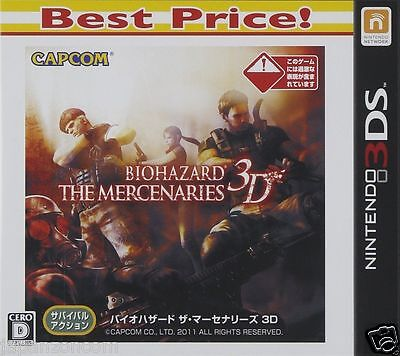 Used  BIOHAZARD The Mercenaries 3D Best Price! NINTENDO 3DS JAPANESE