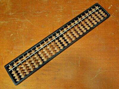 Vintage Japanese Soroban 23 Rod 5 Bead Wooden Abacus Calculator NICE! in BOX 602