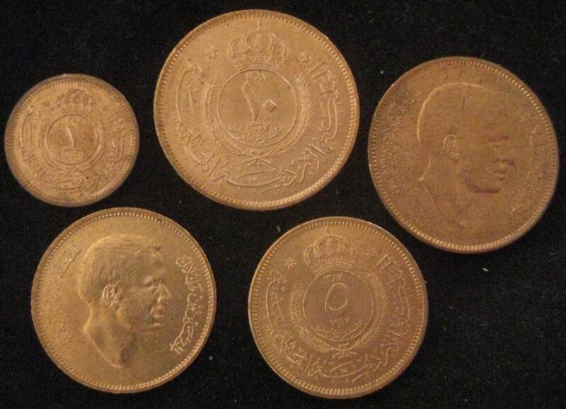 Jordan 5 pc red BU coin set Fil 1963, 5 fils 1967,1968, 10 fils 1967,1968 #56