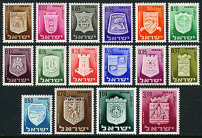 Israel 276-291, MNH. Coat of Arms, Town Emblems, 1965-1966