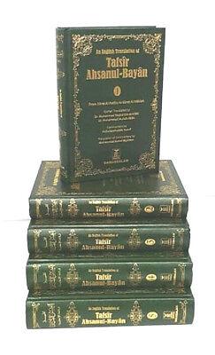 ENGLISH: Tafsir Ahsanul Bayan (5 Volumes) (HB - DS)