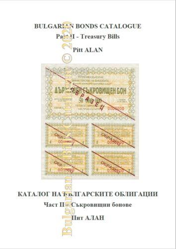 2020 Treasury Bills 1st edition scripophily, Bulgarian Bonds Catalogue 2nd part
