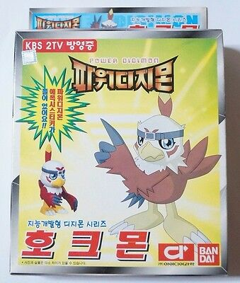 BANDAI DIGIMON ADVENTURE 02 : Hawkmon Model Kit Rare