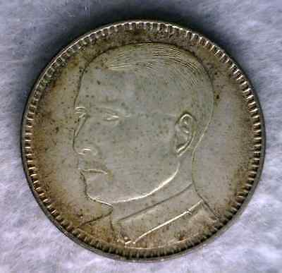 KWANGTUNG CHINA 20 CENTS 1929 AU SILVER COIN (stock# 0175)