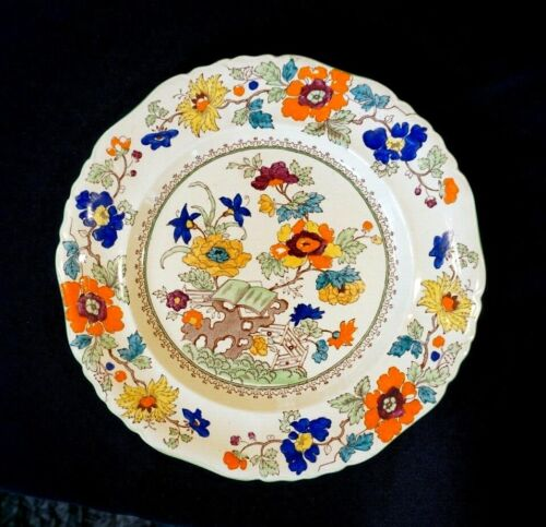 Beautiful Masons Bible Dinner Plate