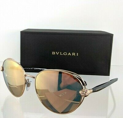 Brand New Authentic Bvlgari Sunglasses 6087 - B 2014/4Z 57mm Black & Gold (Bvlgari Sunglasses For Men)