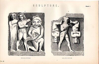 1880 PRINT ~ SCULPTURE ~ SELINUNTINE CARVINGS GREEK COLONY SICILY