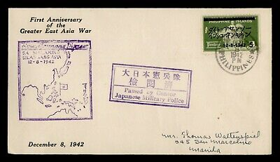 DR WHO 1942 PHILIPPINES JAPANESE OCCUPATION OVPT STATIONERY GEA WAR  g17435