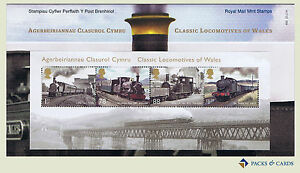 2014 Classic Locomotives of Wales Presentation Pack No. 495 - Royal Mail Stamps