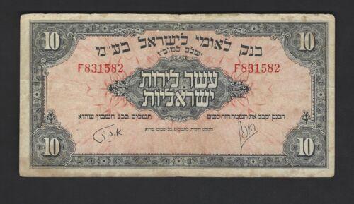 Israel 10 Lirot 1952 Bank Leomi Condition (VF) pic #22